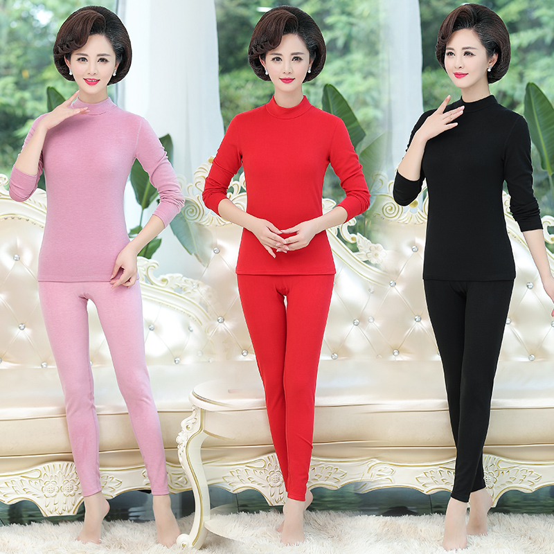 Middle aged mothers high collar solid color thermal underwear aunts bottomed clothes a mothers leisure two-piece suit