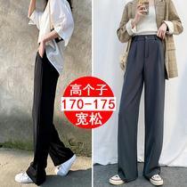 拖地裤175加长直筒裤女高个子西装裤阔腿180长裤宽松垂感2020年夏