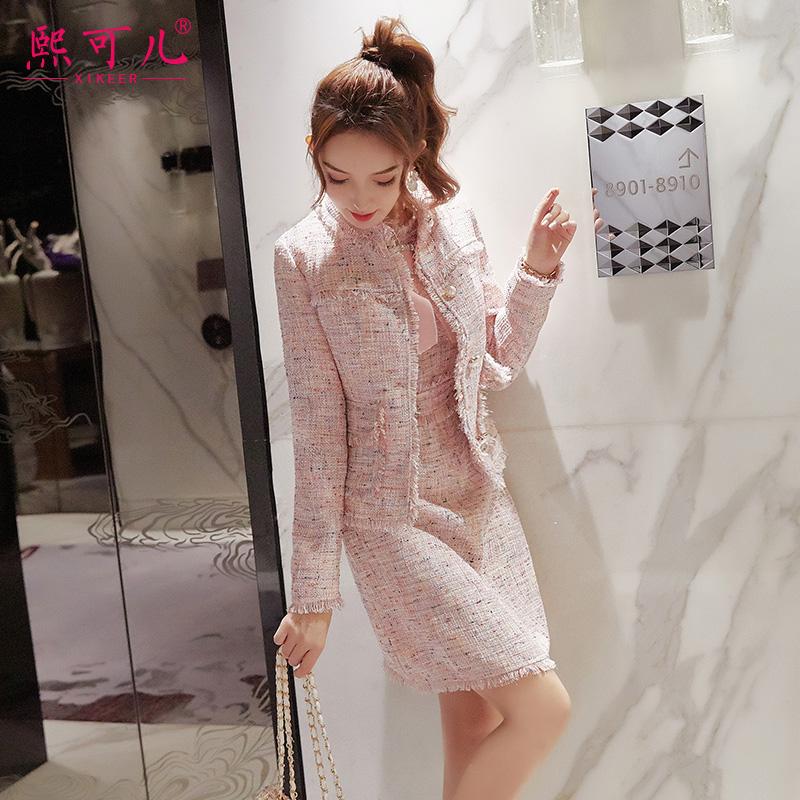 熙可儿小香风套装2019秋装两件套洋气时尚套装名媛风网红连衣裙限时抢购