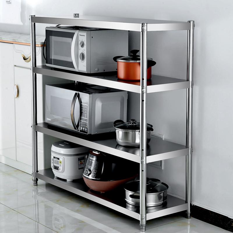 不锈钢厨房置物架落地4多层放锅架子微波炉收纳架储物架家用货架