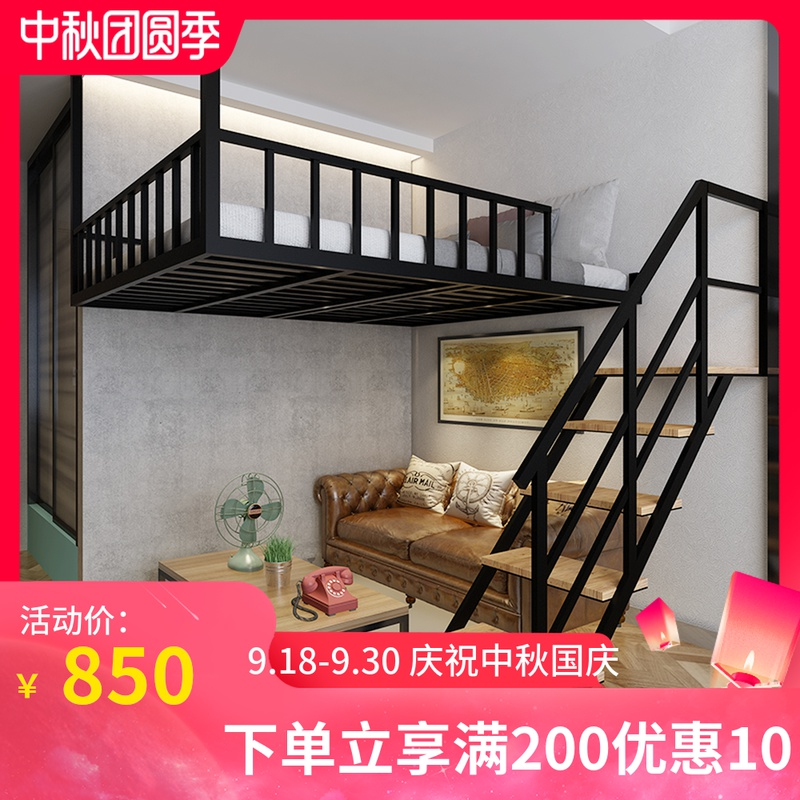 Modern small family loft bed hanging wall bed iron elevated bed double bed dormitory apartment creative hammock