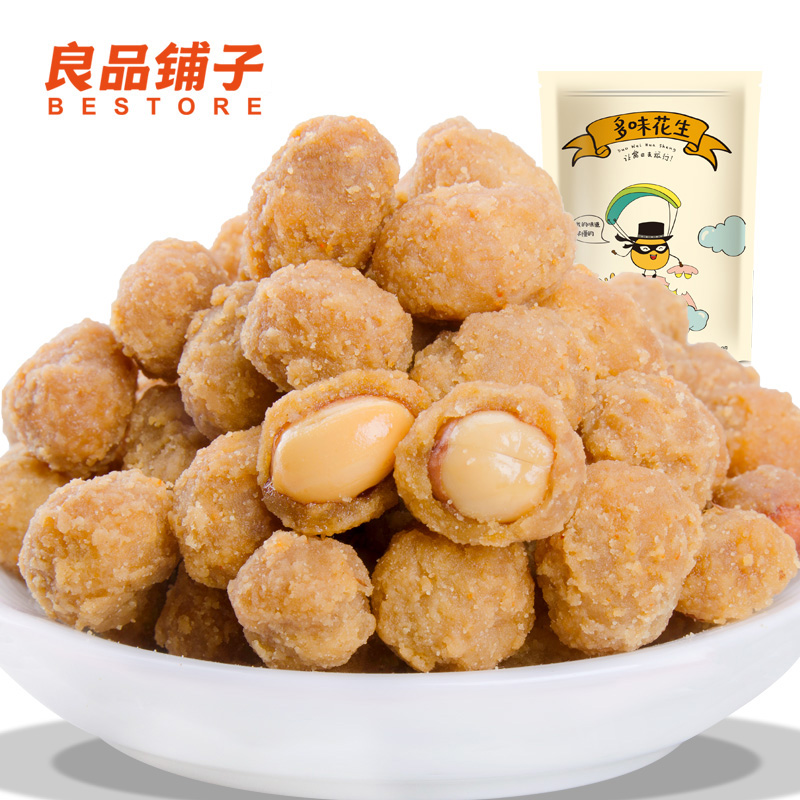 良品鋪子 多味花生148gX5 堅果零食小吃花生米花生豆 29省包郵