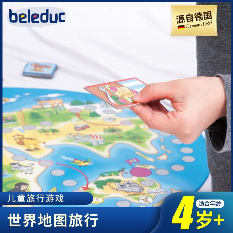 欧蒙beleduc贝乐多 儿童早教启蒙益智木质桌游 亲子互动旅行游戏