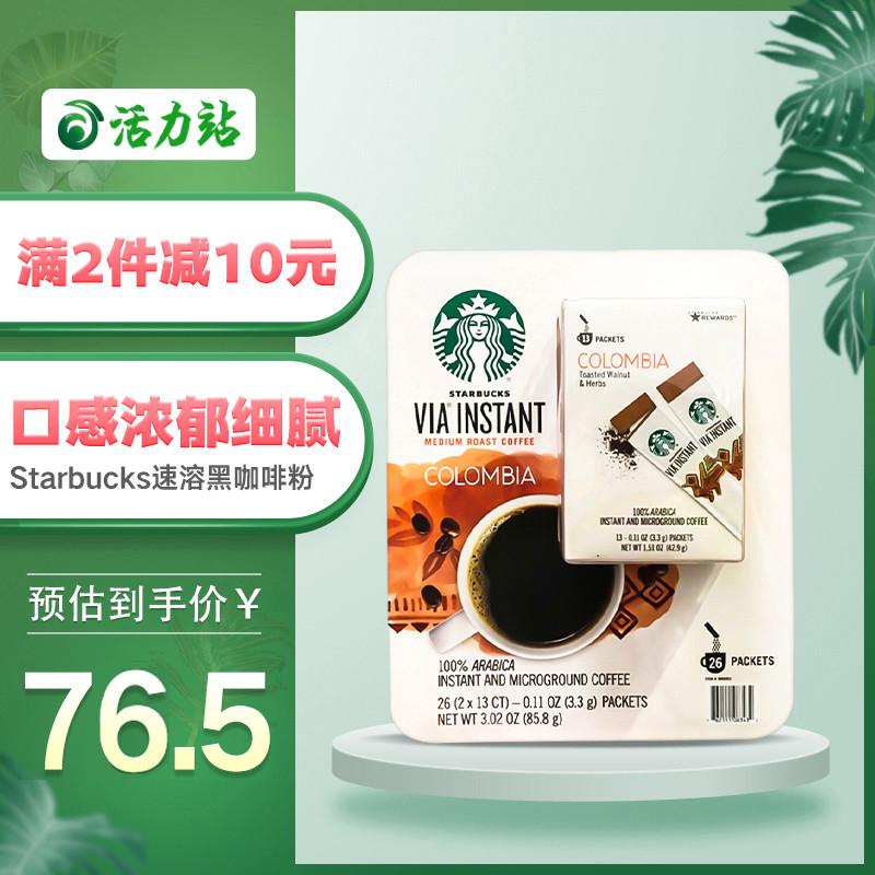 Коллекции на тему Starbucks Артикул 530539642696