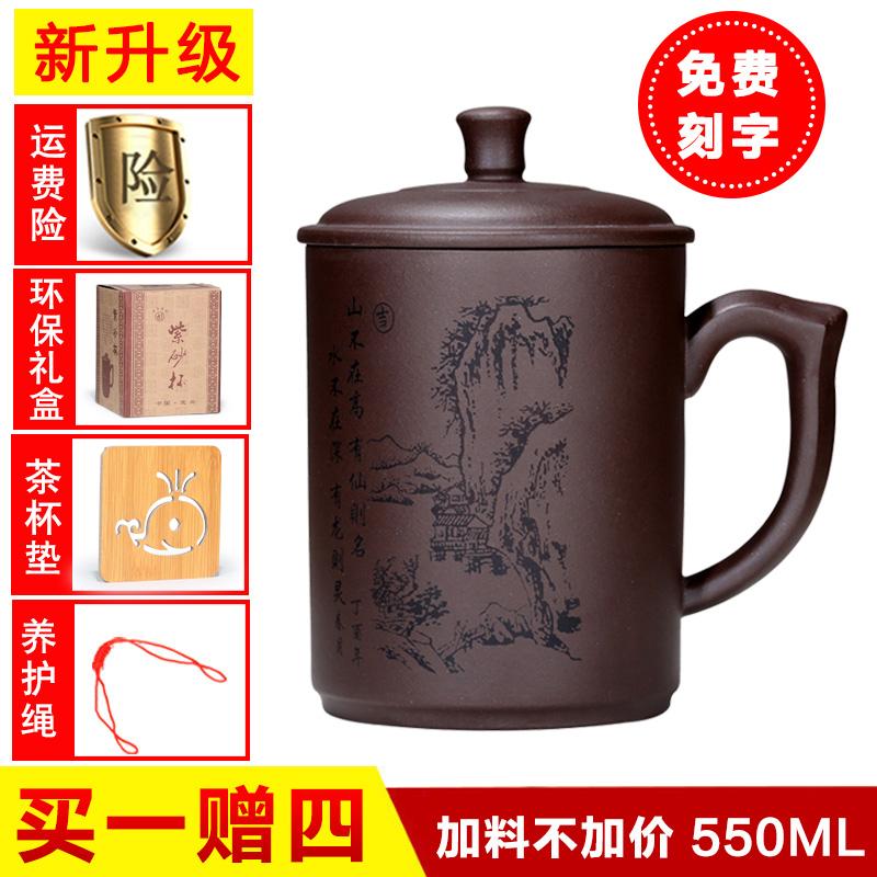 Подлинный должен интерес фиолетовый грязь фиолетовый чашка чашки крышка пузырь чашка чайный сервиз офис не- керамика чашка все стороны надпись