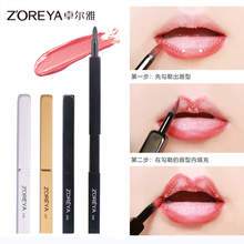 Lip brush, lipstick brush, retractable portable cover, make-up brush, female one, beginner concealer brush, mini eye shadow brush