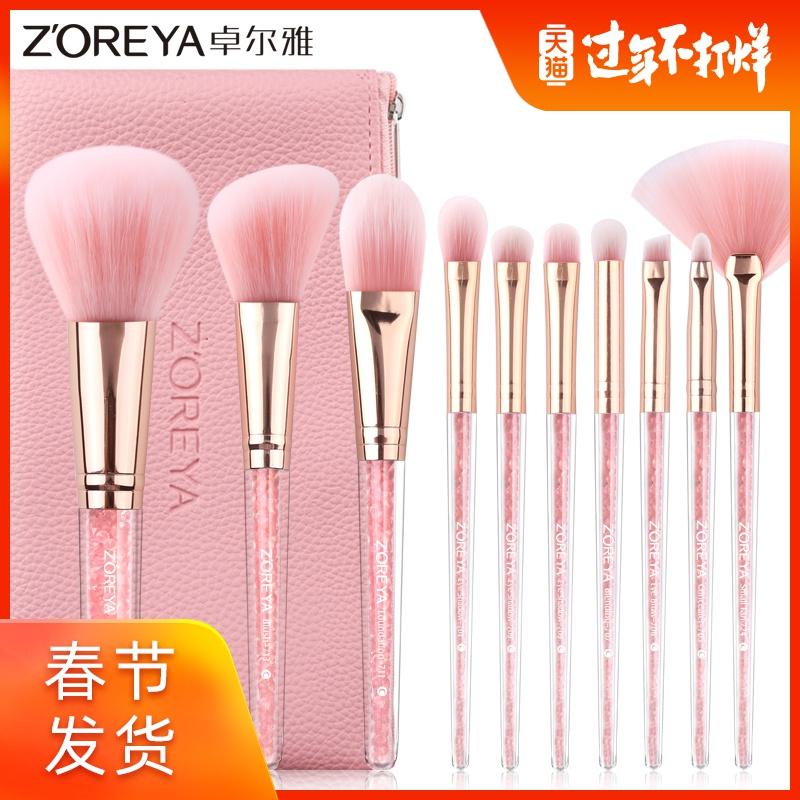 ZOREYA10支化妆刷套装全套化妆工具刷子粉底刷眼影刷唇刷眉刷套刷优惠券