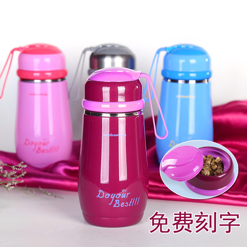 Warm cup men and women water cup lovely ins yuansufeng 304 stainless steel tea cup with filter screen student portable water cup