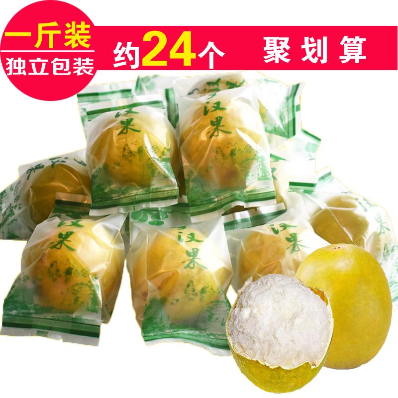 罗汉果泡水包邮广西桂林特产永福罗汉果茶脱水罗汉果干果1斤散装