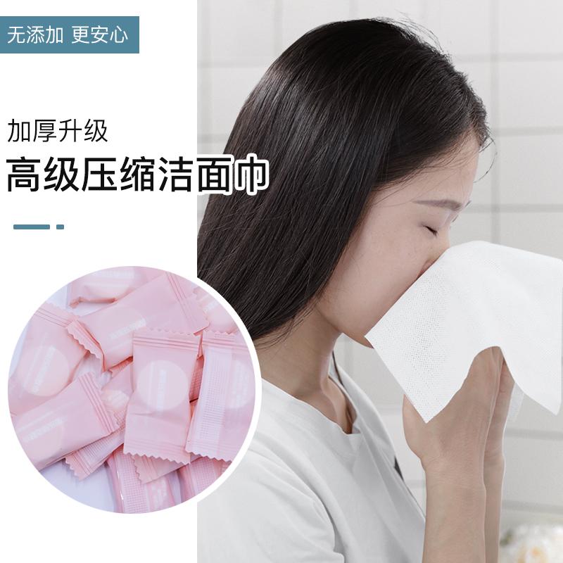 一次性糖果压缩毛巾学生网红旅游旅行便携洗脸巾美容洁面巾小方巾