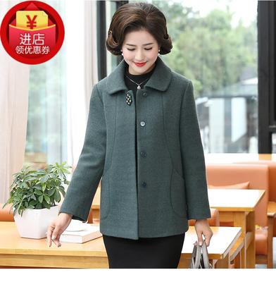 秋之歌加大中老年女装春装新款棉衣妈妈装羊毛呢上衣亏本处理外套