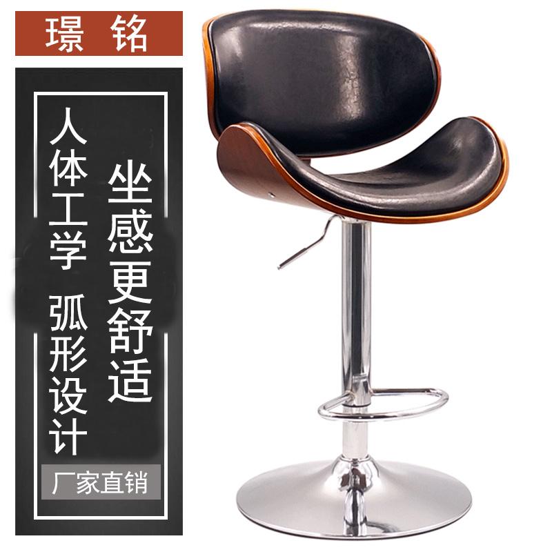 北欧轻奢吧台椅升降旋转现代简约实木酒吧椅吧台凳前台椅高脚椅凳