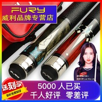 Willie Fury Billiards Club Black 8 Club Chinese eight ball American nine ball big head table Club Fei Lee 16 color microcephaly