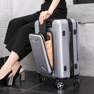 行李箱小型20寸男商务前置开口电脑密码 登机皮箱子旅行拉杆箱女24