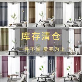 二等品窗帘布料成品特价处理清仓品出租屋卧室客厅全遮光北欧简约