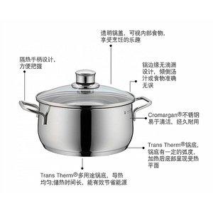 德国WMF Diadem Plus20CM(3升)浅炖锅汤锅奶锅不锈钢不粘锅现货