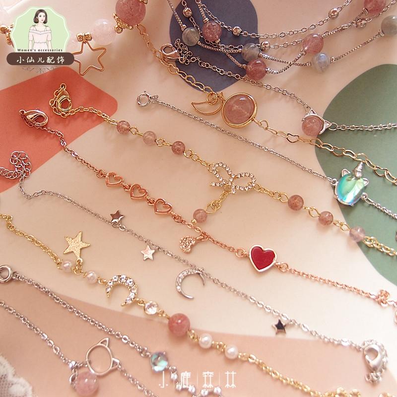Super fairy net red ins girl heart inlaid with diamonds, stone, star, moon, love unicorn, cat, pearl bracelet, female bracelet, female