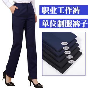 领3元券购买职业春秋藏青蓝黑色银行加绒西裤