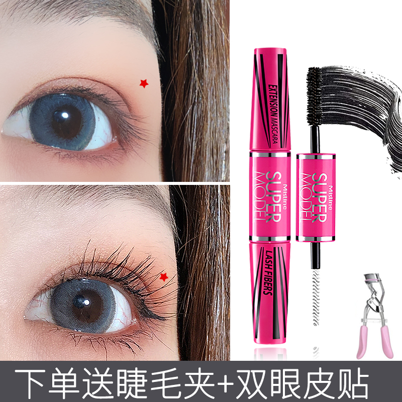 Thailand honey 4D Mascara mistine genuine purchase double head red thickened Li Jiaqi recommendation