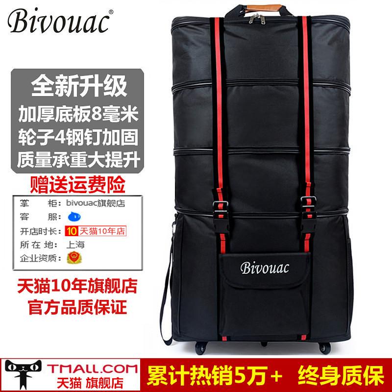 Bivouac 158航空托运包 超大容量出国留学搬家牛津布行李旅行箱包