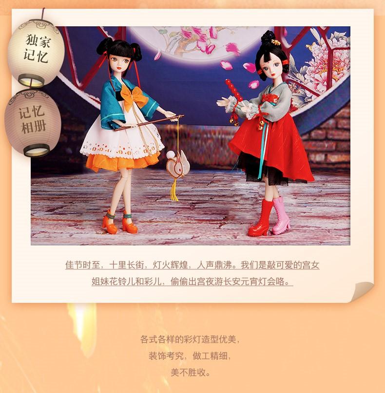 中国芭比可儿娃娃