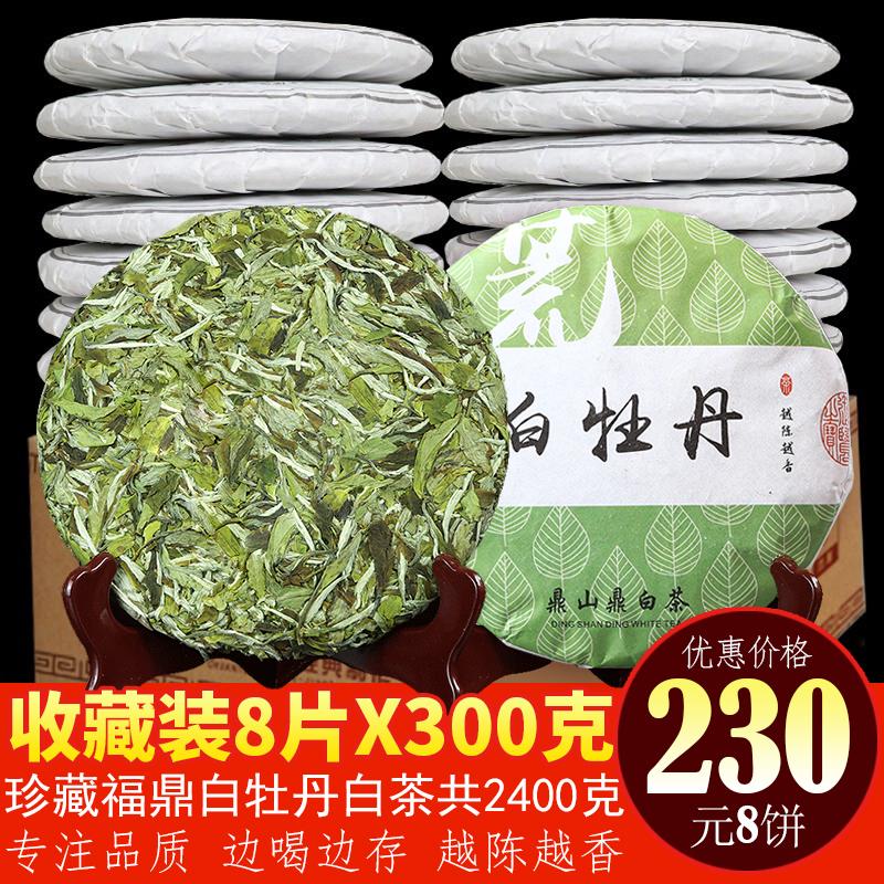 Чай Пай Му Тан Артикул 612360188435