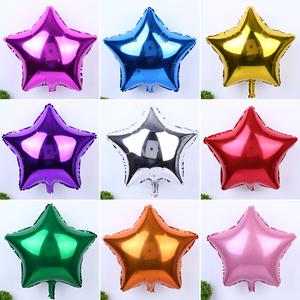 18寸铝膜气球五角星儿童生日趴婚礼布置庆典活动LOGO定制星星气球