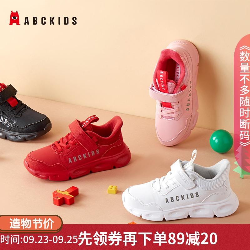 限10000张券abckids童鞋2019年冬季新款网面透气女童运动鞋大童休闲鞋子儿童