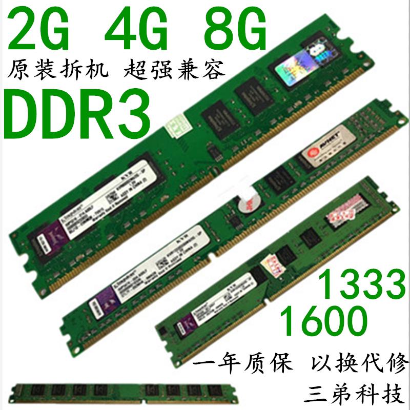 Оперативная память Артикул 614325483400