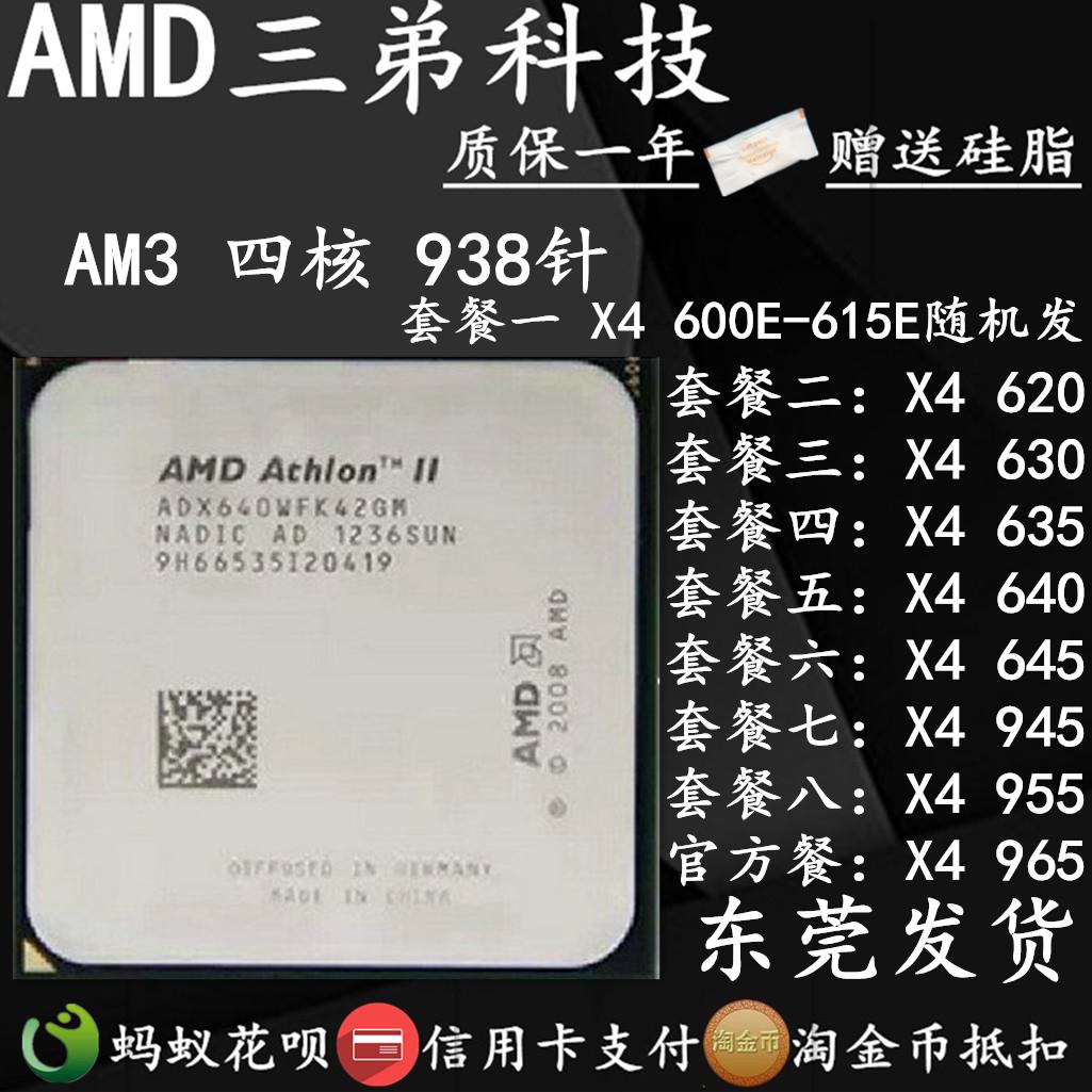 Процессоры / CPU Артикул 565282327142