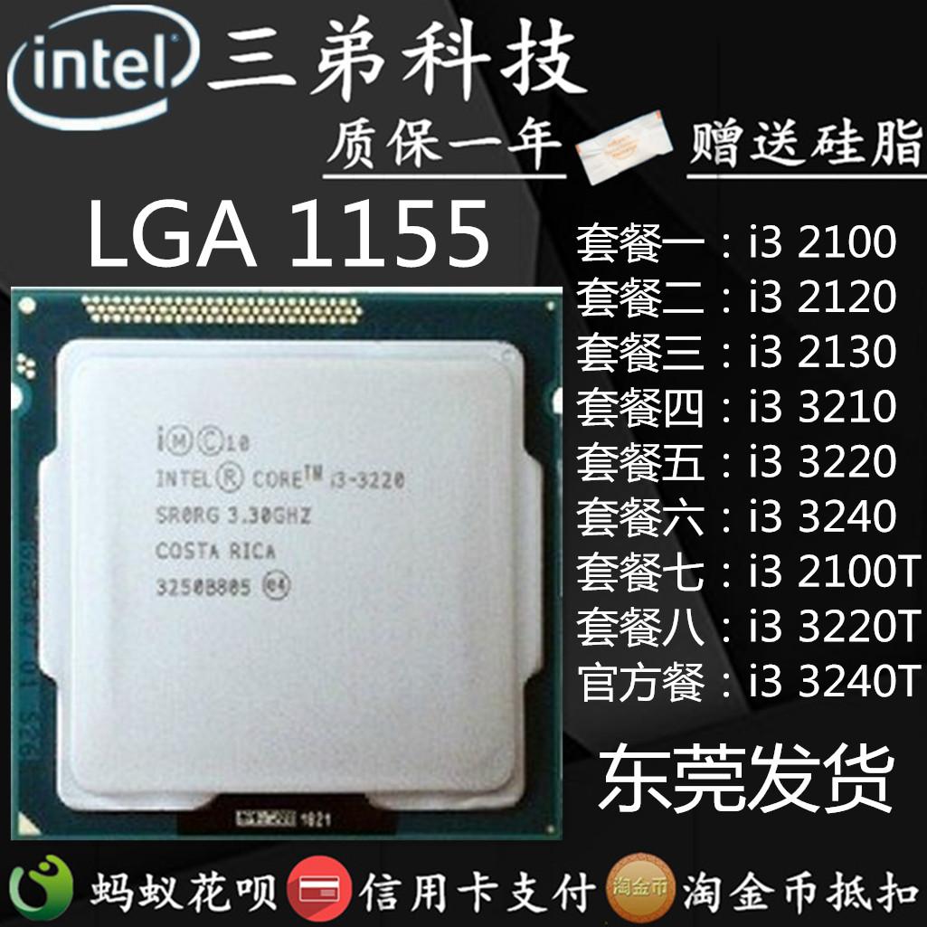 Процессоры / CPU Артикул 565306938980