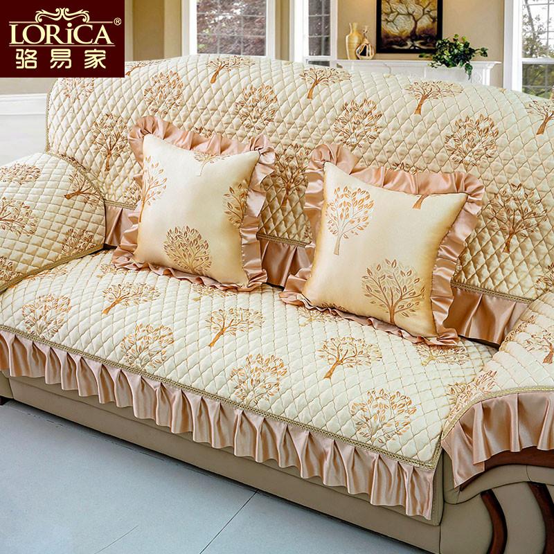 10-19新券沙发垫四季欧式1+2+3套装组合皮沙发套罩全盖巾防滑萬能全包三人