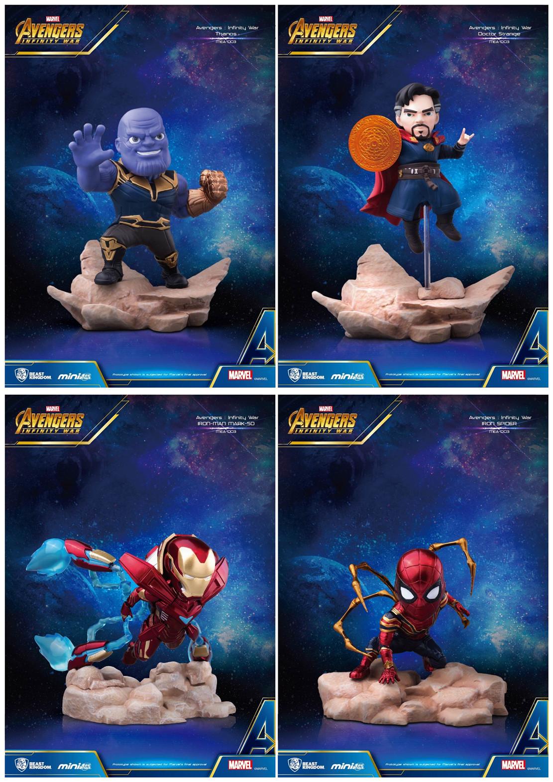现货 野兽国《复联3-无限战争》奇异博士 灭霸 钢铁侠MK50 蜘蛛侠