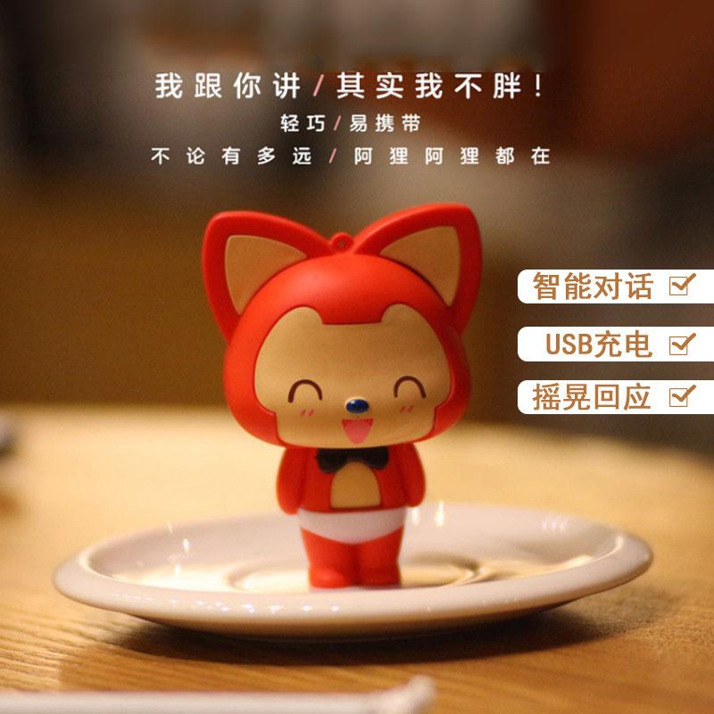 Интерактивные куклы Артикул 596764379081