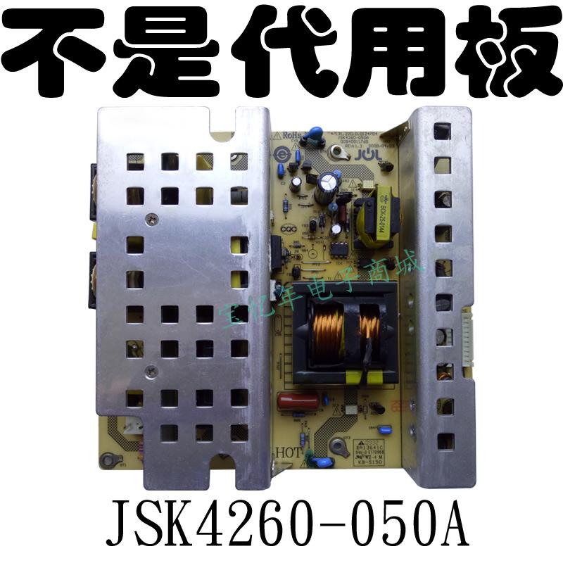 原装海尔LB42R3 L42R3液晶电视电路板线路板电源板 JSK4260-050A