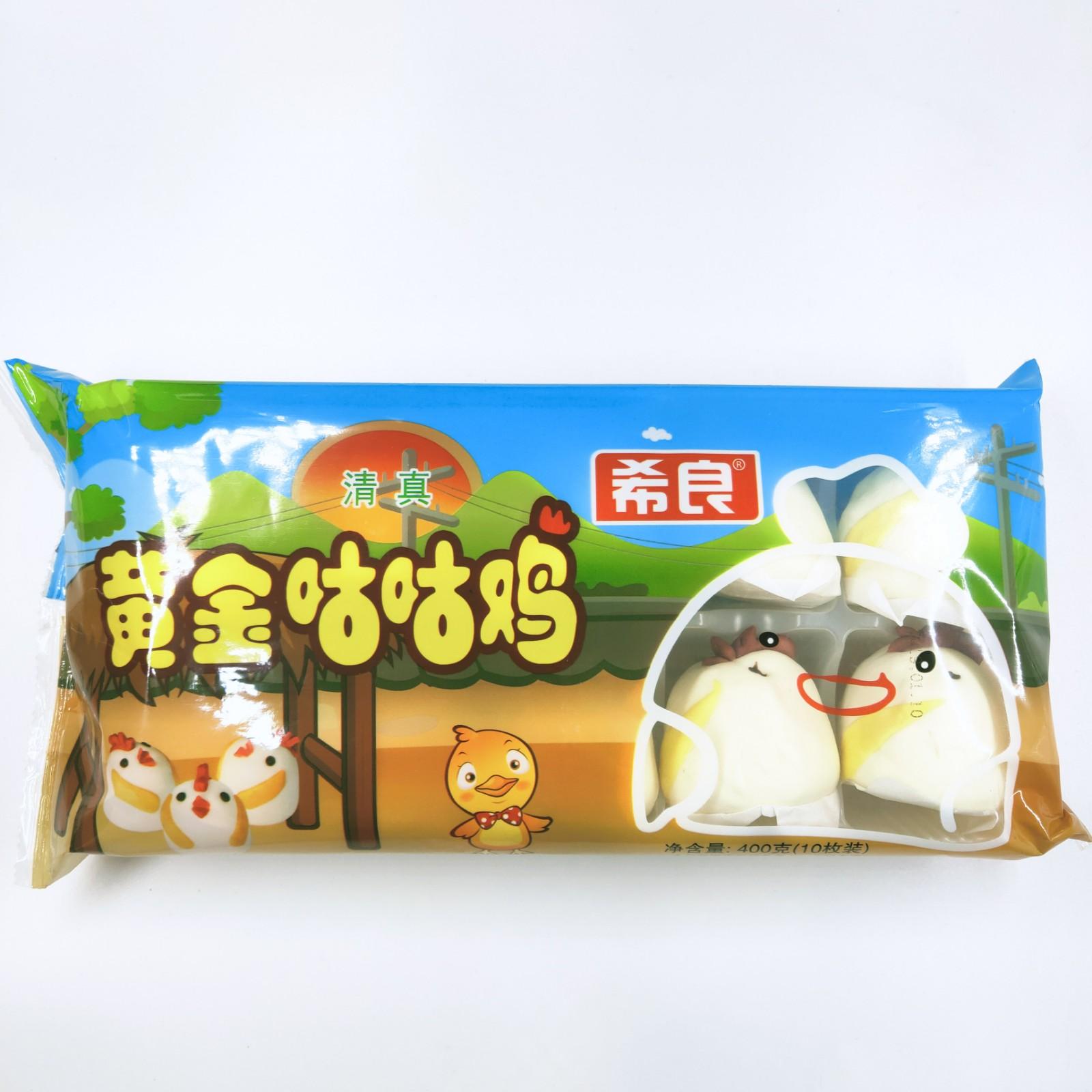 400g 10枚咕咕小鸡 红小豆动物卡通包子甜点心小吃酒店特色速冻