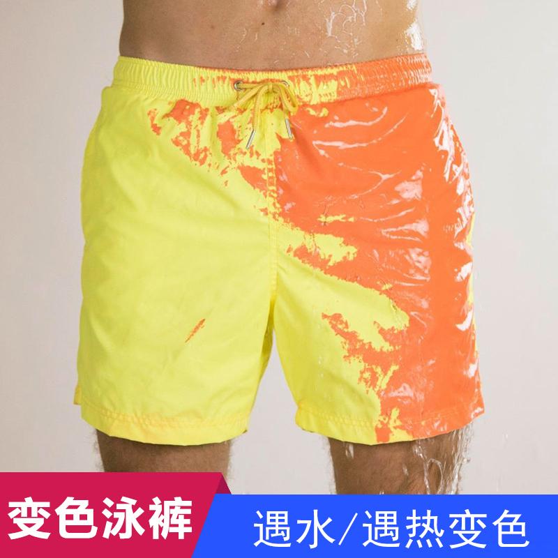 海边温泉时尚帅气男士变色泳裤大码平角游泳衣遇热遇水变色沙滩裤