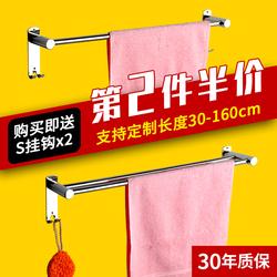 304加厚浴室不锈钢毛巾杆挂杆免打孔卫生间单杆双杆毛巾架子加长