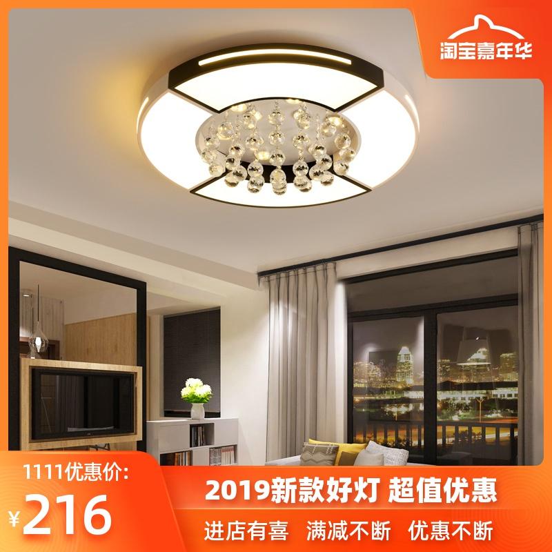 LED水晶吸頂燈 簡約現代圓形客廳臥室燈 2018大氣家用黑白燈具