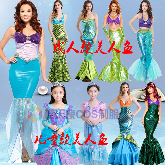 Halloween Costume Disney adult role play mermaid princess skirt long dress DS performance costume woman