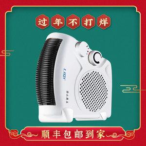 FH-06A立奇取暖器暖风机电暖风家用省电迷你浴室电暖器电热气器