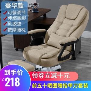 美容椅子可平躺凳子升降旋转直播主播用可以午休的办公电脑椅美睫