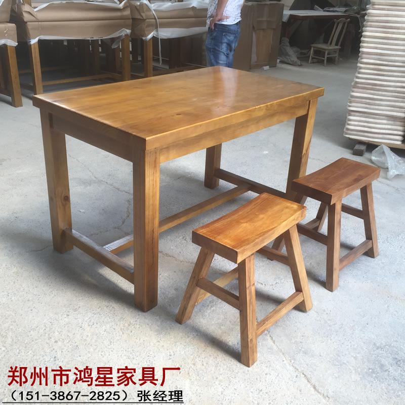 新中式老榆木餐桌椅组合快餐桌椅饭店酒店做旧复古桌实木家具