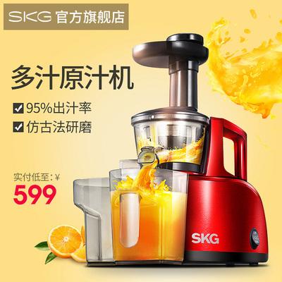 skg哪款榨汁机好用