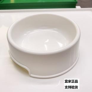 爱上宜家IKEA乐维格宠物食盆喂食饭碗盆狗盆狗碗猫咪粮碗防滑耐咬