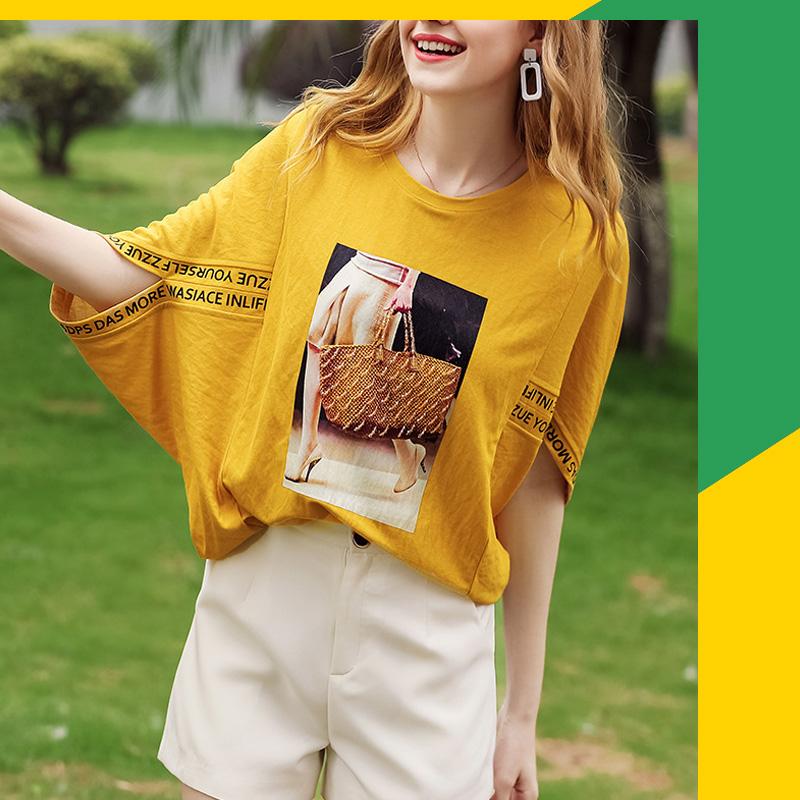 欧洲站冰丝宽松蝙蝠衫短款短袖T恤女2020年新款春夏季ins半袖上衣