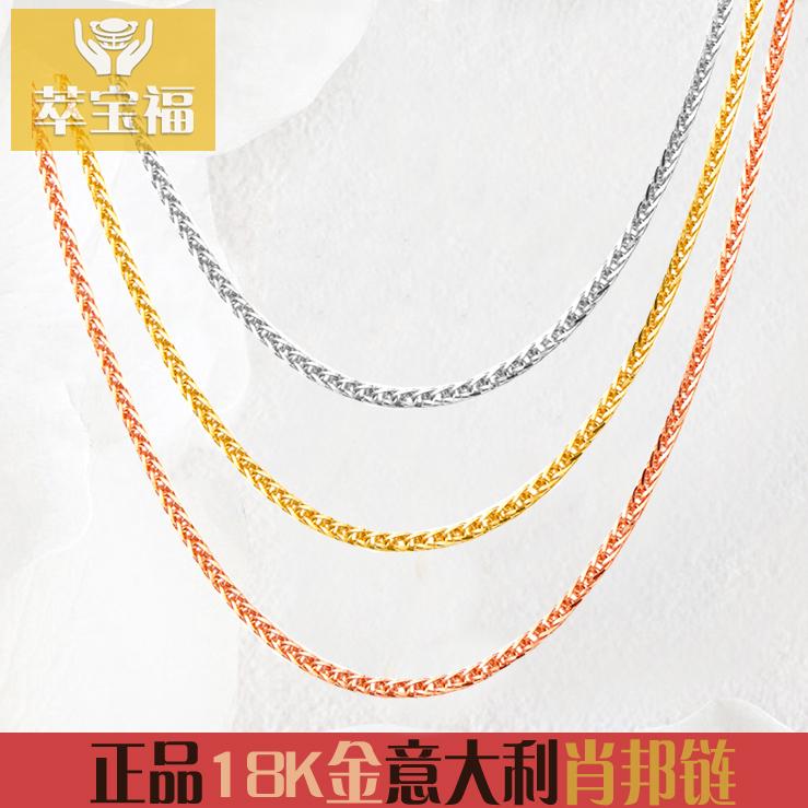 金肖邦黄金项链女正品毛衣链彩金项链女白金玫瑰金锁骨链素链18k