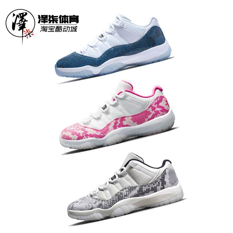 AIR JORDAN 11 Low AJ11蓝蛇低帮粉蛇白蛇男女鞋 CD6846-002-102 thumbnail