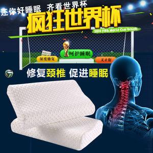 记忆枕太空记忆棉慢回弹枕芯学生单人枕海绵颈椎护颈保健枕头包邮