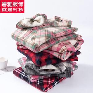保暖加绒纯棉格子冬韩版长袖衬衫